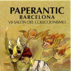 Coleccionismo Marcapáginas: MARCAPÁGINAS – PAPERANTIC BARCELONA SEPTIEMBRE 2006 – CASTELLANO. Lote 91860814