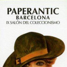 Coleccionismo Marcapáginas: MARCAPÁGINAS – PAPERANTIC BARCELONA OCTUBRE 2007 - CASTELLANO. Lote 91946223