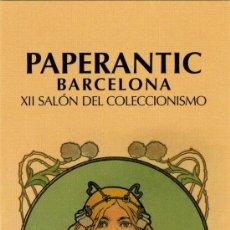 Coleccionismo Marcapáginas: MARCAPÁGINAS – PAPERANTIC BARCELONA MARZO 2009 - CASTELLANO. Lote 94996924