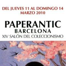 Coleccionismo Marcapáginas: MARCAPÁGINAS – PAPERANTIC BARCELONA MARZO 2010 - CASTELLANO. Lote 91856929