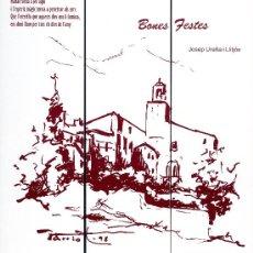 Coleccionismo Marcapáginas: MARCAPÁGINAS PUZZLER – BAGA 2007. Lote 55086860