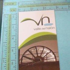 Coleccionismo Marcapáginas: MARCAPAGINAS DE TURISMO. MINERIA. VALLE DEL NALÓN, ASTURIAS. . Lote 32455546