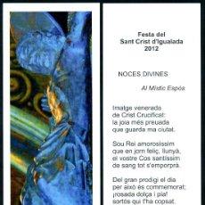Coleccionismo Marcapáginas: MARCAPÁGINAS SANT CRIST - IGUALADA. Lote 75151374