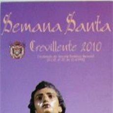 Coleccionismo Marcapáginas: ALICANTE-CREVILLENTE MARCAPÁGINA SEMANA SANTA 2010-VER FOTO ADICIONAL. Lote 35789366