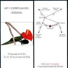 Coleccionismo Marcapáginas: MARCAPÁGINAS SANTUARI DEL MIRACLE. Lote 35777577