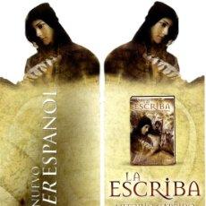 Coleccionismo Marcapáginas: MARCAPÁGINAS TROQUELADO - EDICIONES B. Lote 148098894