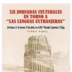Coleccionismo Marcapáginas: PRECIOSO MARCAPÁGINAS TORRE DE BABEL. I.E.S. NICOLÁS COPÉRNICO ÉCIJA. Lote 39904844