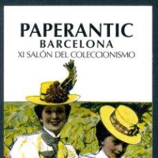 Coleccionismo Marcapáginas: MARCAPÁGINAS – PAPERANTIC BARCELONA OCTUBRE 2008 - CASTELLANO. Lote 91946290