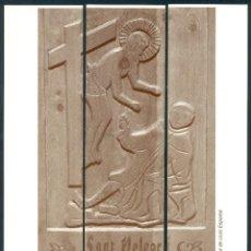 Coleccionismo Marcapáginas: MARCAPÁGINAS PUZZLER BAGA 2008 - SANT PELEGRI. Lote 55086833