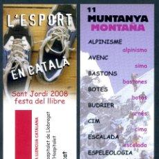 Coleccionismo Marcapáginas: MARCAPÁGINAS SANT JORDI 2008 - ESPORTS MUNTANYA 11. Lote 176304207