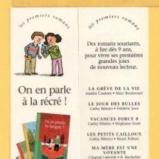 Coleccionismo Marcapáginas: MARCAPÁGINAS DE EDICIONES FRANCIA ACTRICES JUNIO . Lote 53168896