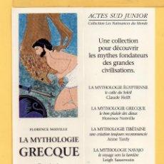Coleccionismo Marcapáginas: MARCAPÁGINAS DE EDICIONES FRANCIA ACTRICES JUNIO . Lote 53168928