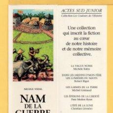 Coleccionismo Marcapáginas: MARCAPÁGINAS DE EDICIONES FRANCIA ACTRICES JUNIO . Lote 53168971