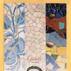 Coleccionismo Marcapáginas: TRES BONITOS MARCAPÁGINAS DE EDICIÓN GAUDI BARCELONA. Lote 54490333