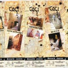 Coleccionismo Marcapáginas: CINCO BONITOS MARCAPÁGINAS DE EDICIÓN PUZLE DE COLECIONISTAS DE BESALÚ JUEVA . Lote 55554883