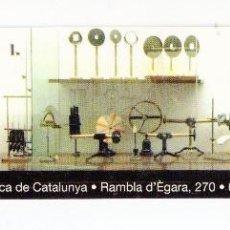Coleccionismo Marcapáginas: BONITO MARCAPÁGINAS DE EDITOR DE TARRASSA MUSEO DE LA CIENCIA I DE LA TECNICA DE CATALUÑA . Lote 56295487