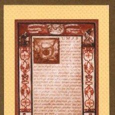 Coleccionismo Marcapáginas: MARCAPAGINAS INSTITUTO DE ESTUDIOS RIOJANOS - IER. Lote 198654240