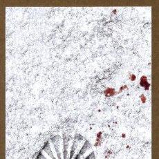 Coleccionismo Marcapáginas: MARCAPÁGINAS – EDITORIAL. SALAMANDRA Nº 261. Lote 120962780
