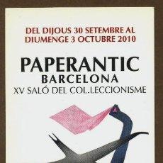 Coleccionismo Marcapáginas: MARCAPÁGINAS PAPERANTIC BARCELONA 2010 - CATALAN. Lote 178056314