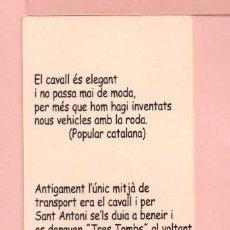Coleccionismo Marcapáginas: BONITOS MARCAPÁGINAS DE EDICIÓN DE TRES TOMBS DE REUS AMIGOS DEL CABALLO . Lote 58199618