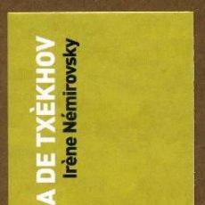 Coleccionismo Marcapáginas: MARCAPÁGINAS L'AVENÇ - LA VIDA DE TXEKHOV. Lote 261999155