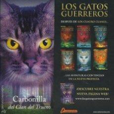 Coleccionismo Marcapáginas: MARCAPÁGINAS SALAMANDRA LOS GATOS GUERREROS CARBONILLA . Lote 58777266