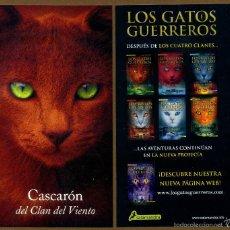 Coleccionismo Marcapáginas: MARCAPÁGINAS SALAMANDRA LOS GATOS GUERREROS - CASCARÓN. Lote 221612750