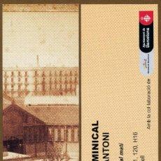 Coleccionismo Marcapáginas: MARCAPÁGINAS FIRA DEL LLIBRE MERCAT DE SANT ANTONI. Lote 78374438