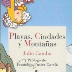 Coleccionismo Marcapáginas: MARCAPAGINAS: PLAYAS, CIUDADES Y MONTAÑAS - REINO DE CORDELIA. Lote 236568850