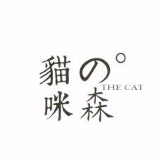 Worksheet. marcapagina dibujo gatito musico acordeon guita  Comprar