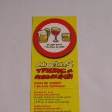 Coleccionismo Marcapáginas: MARCAPAGINAS NUEVAS TASAS DE ALCOHOLEMIA. DIRECCION GENERAL DE TRAFICO. TDKP8. Lote 62452312