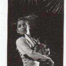 Coleccionismo Marcapáginas: MARCAPÁGINAS - CARMEN AMAYA - BELLATERRA - 26,5 CMS.. Lote 202474072