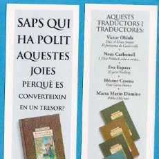 Coleccionismo Marcapáginas: TRESORS. JOIES PER A NENS. ALBA EDITORIAL. PUNTO DE LIBRO / MARCAPÁGINAS. Lote 63254004