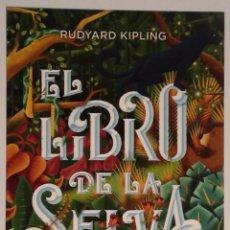 Coleccionismo Marcapáginas: MARCAPÁGINAS EDITORIAL:AUSTRAL.EL LIBRO DE LA SELVA.. Lote 98808192