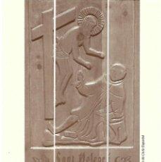 Coleccionismo Marcapáginas: PUZLE DE 3 MARCAPAGINAS, SANT PELEGRI (PALLER), ENCUENTRO DE JUNIO DE 2008. . Lote 68812577