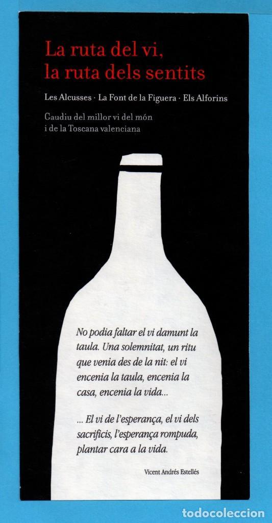 Coleccionismo Marcapáginas: Punto de libro b - 612 cultura i turisme figueras - Foto 2 - 71944211