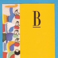 Coleccionismo Marcapáginas: BIBLIOTECA DE BOLSILLO. EDICIONES B. PUNTO DE LIBRO / MARCAPÁGINAS. Lote 72558243
