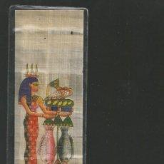 Coleccionismo Marcapáginas: MARCAPAGINAS MOTIVO EGIPCIO - PAPEL VEGETAL. Lote 75754743
