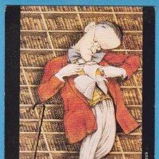 Coleccionismo Marcapáginas: ULISES. JAMES JOYCE. EDITORIAL LUMEN. PUNTO DE LIBRO, MARCAPÁGINAS. Lote 288007118