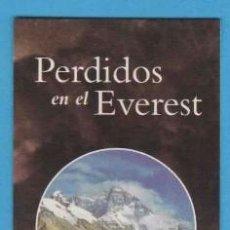 Coleccionismo Marcapáginas: PERDIDOS EN EL EVEREST. RBA. PUNTO DE LIBRO, MARCAPÁGINAS. Lote 176531013