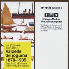Coleccionismo Marcapáginas: MARCAPÁGINAS MUSEU MARITIM DE BARCELONA . Lote 83020588