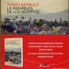 Coleccionismo Marcapáginas: MARCAPÁGINAS - POSTAL EDI. SALAMANDRA LA ASAMBLEA DE LOS MUERTOS. Lote 132994062