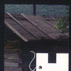 Coleccionismo Marcapáginas: A-5239- PUNTO DE LIBRO. MARCAPÁGINAS. VIAJE AL USSURI. HETERODOXOS. CRISTINA SEGURA. ALTAÏR.. Lote 95831263