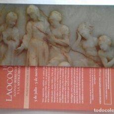 Coleccionismo Marcapáginas: MARCAPÁGINAS MUSEO NACIONAL DE ESCULTURA.ALONSO BERRUGUETE Y LA ANTIGUEDAD PAGANA.T POSTAL. Lote 195421753