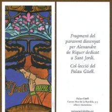 Coleccionismo Marcapáginas: MARCAPAGINAS ANTONI GAUDI - PALAU GÜEL. Lote 98785278