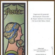 Coleccionismo Marcapáginas: MARCAPAGINAS ANTONI GAUDI - PALAU GÜEL. Lote 98785311