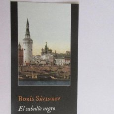 Coleccionismo Marcapáginas: MARCAPÁGINAS EDITORIAL IMPEDIMENTA EL CABALLO NEGRO . Lote 98417407