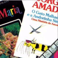 Coleccionismo Marcapáginas: MARCAPAGINAS: RECORD - DE BRASIL . Lote 104429023