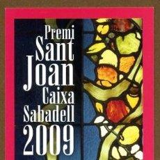 Coleccionismo Marcapáginas: MARCAPÁGINAS – CAIXA SABADELL 2009. Lote 106170851