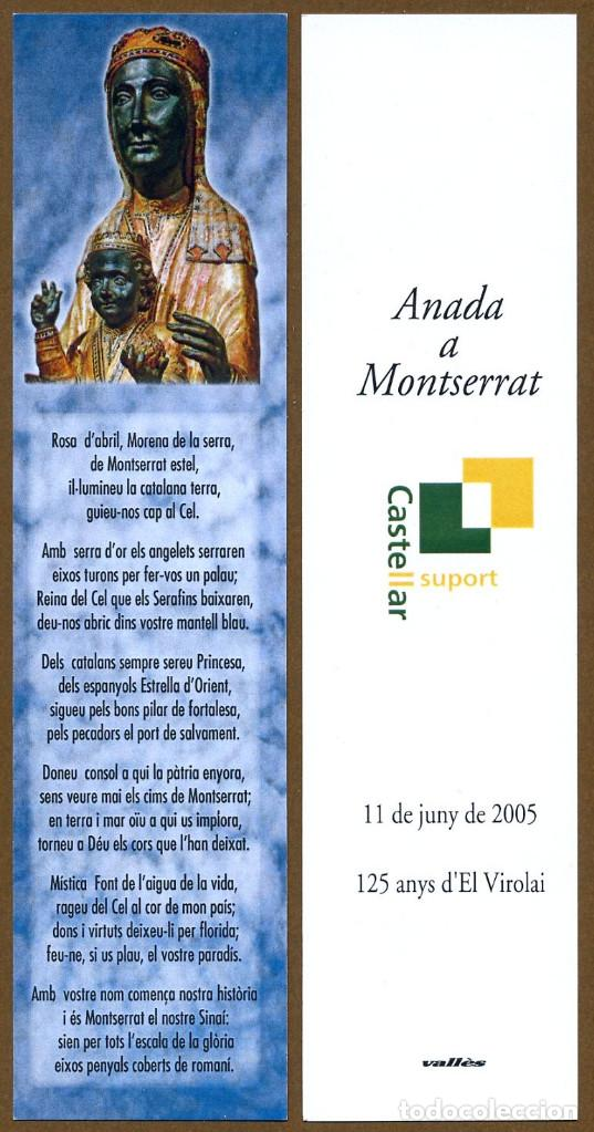 MARCAPÁGINAS – MONSERRAT 2005 (Coleccionismo - Marcapáginas)